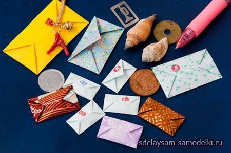 Что нужно для изготовления конверта своими руками