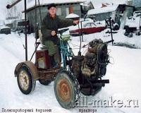 Мини - трактор родными руками