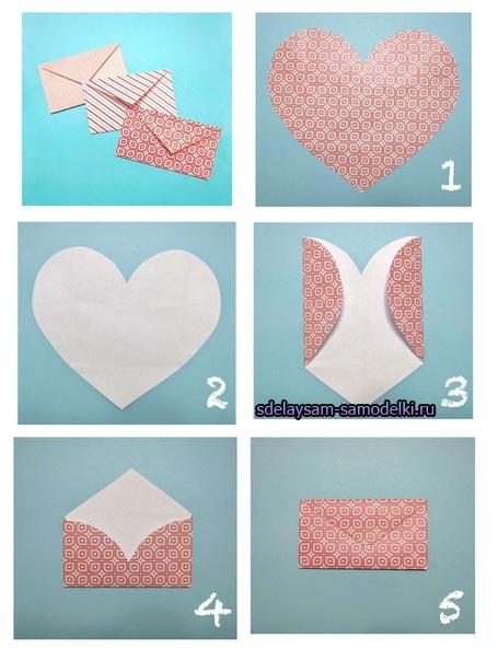 Схема конверта сделанного своими руками из сердца