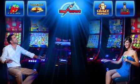 Современное виртуальное казино Вулкан