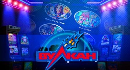Виртуальный игровой клуб ProVulkanKlub