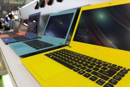 Где купить недорогой ноутбук и нетбук?