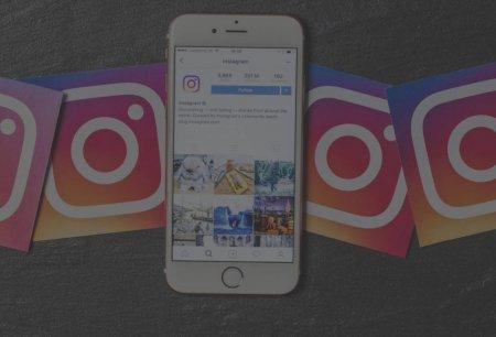 Скрытая функция в Instagram: сколько времени вы проводите в приложении?
